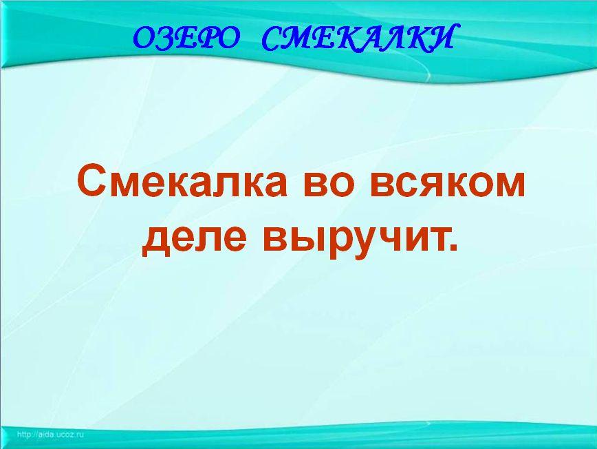 hello_html_m640abb1a.jpg