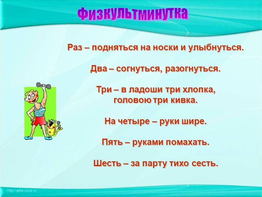 hello_html_m6ad8126c.jpg