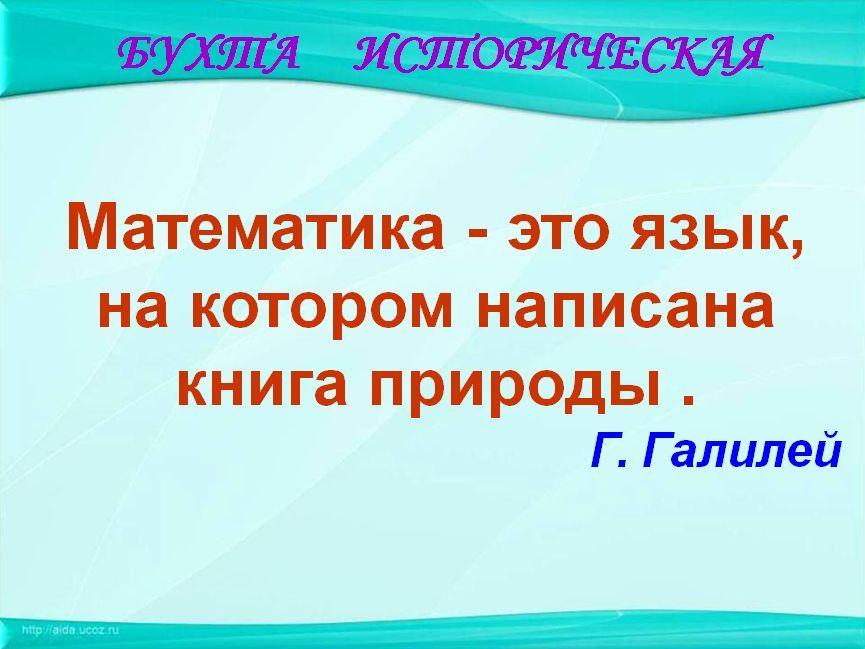 hello_html_m75f52840.jpg