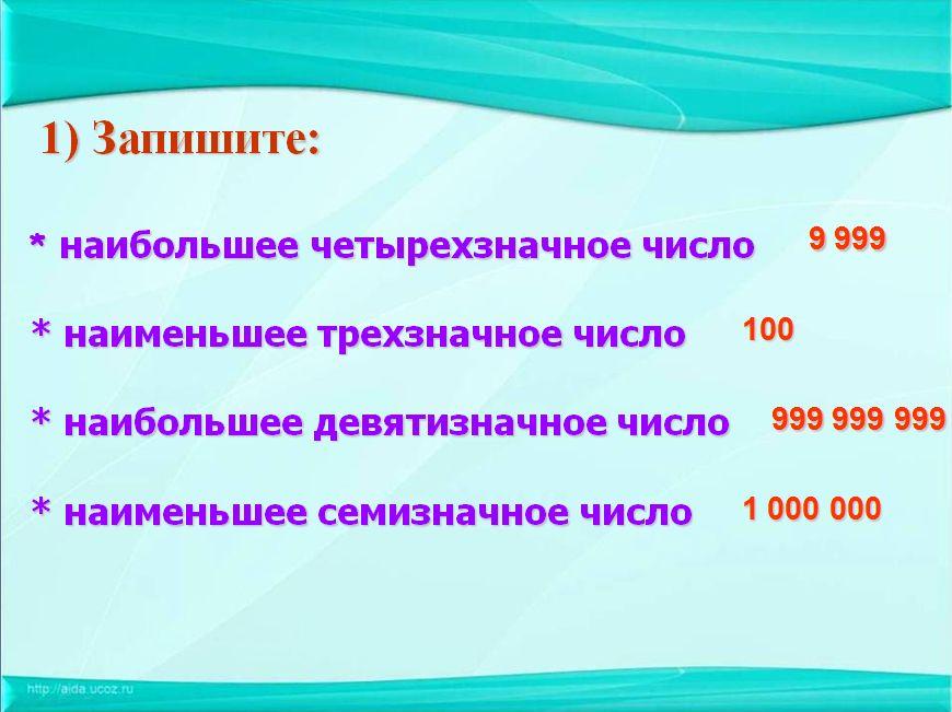 hello_html_m7b50cd89.jpg