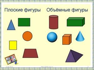 hello_html_4d959801.jpg