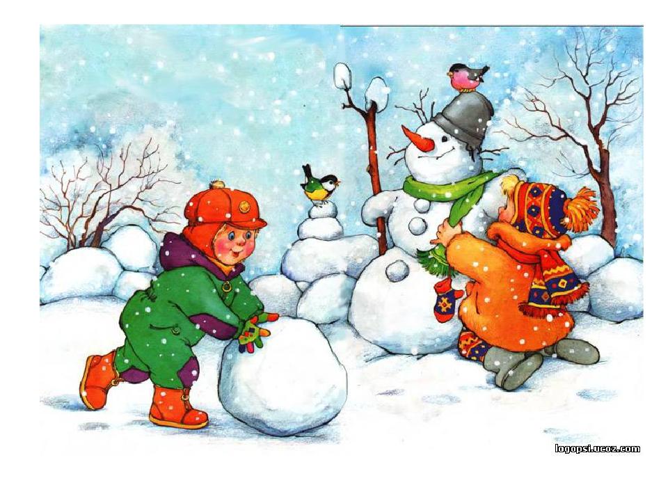 Рисунки с детьми лепящими снеговика