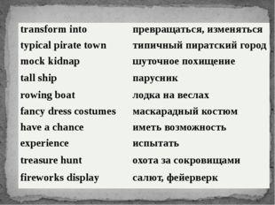 transform into превращаться, изменяться typical pirate town типичный пиратски
