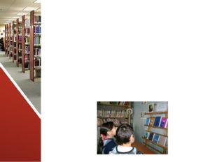 Библиотека общеобразовательного учреждения как социальный институт традицион