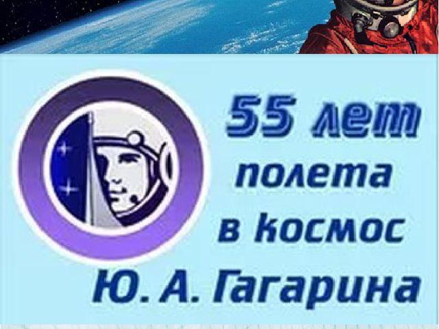 Выполнила : учмтель физики Крутько С.Н. ГБОУ СОШ пос.Сокский м.р.Исаклинский...