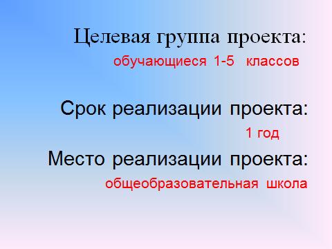 hello_html_144855b7.png