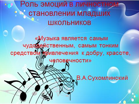 hello_html_m473fda4f.png