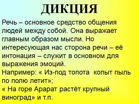 hello_html_m7e5ffe0a.png
