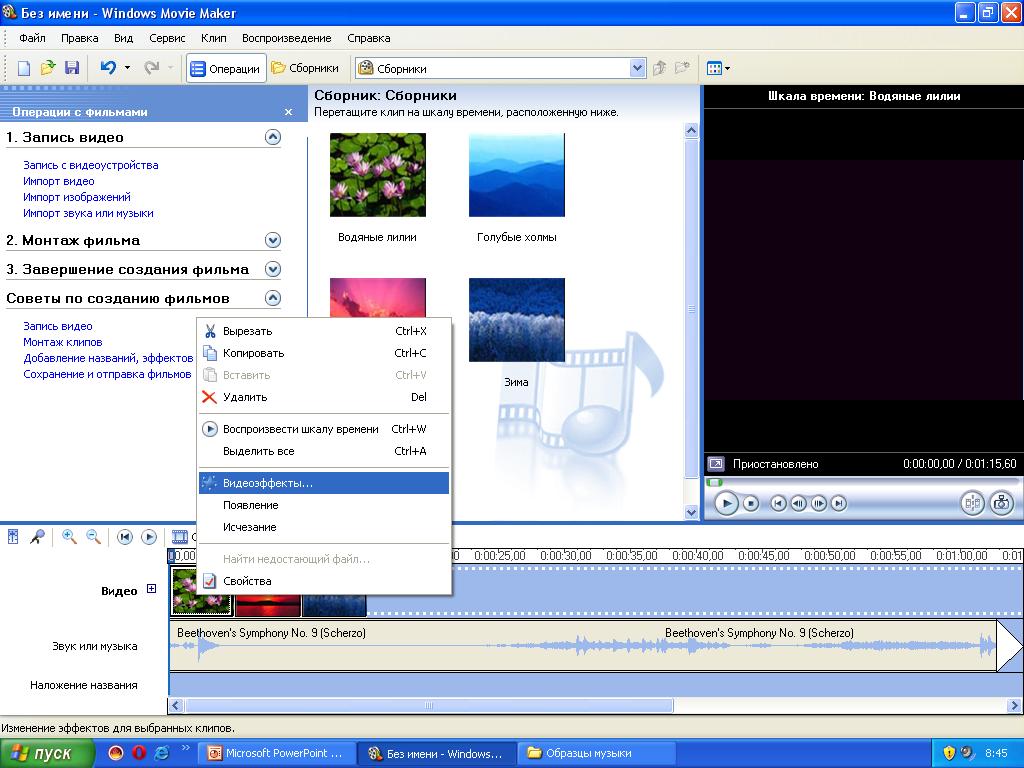 hello_html_7f9f73e0.png