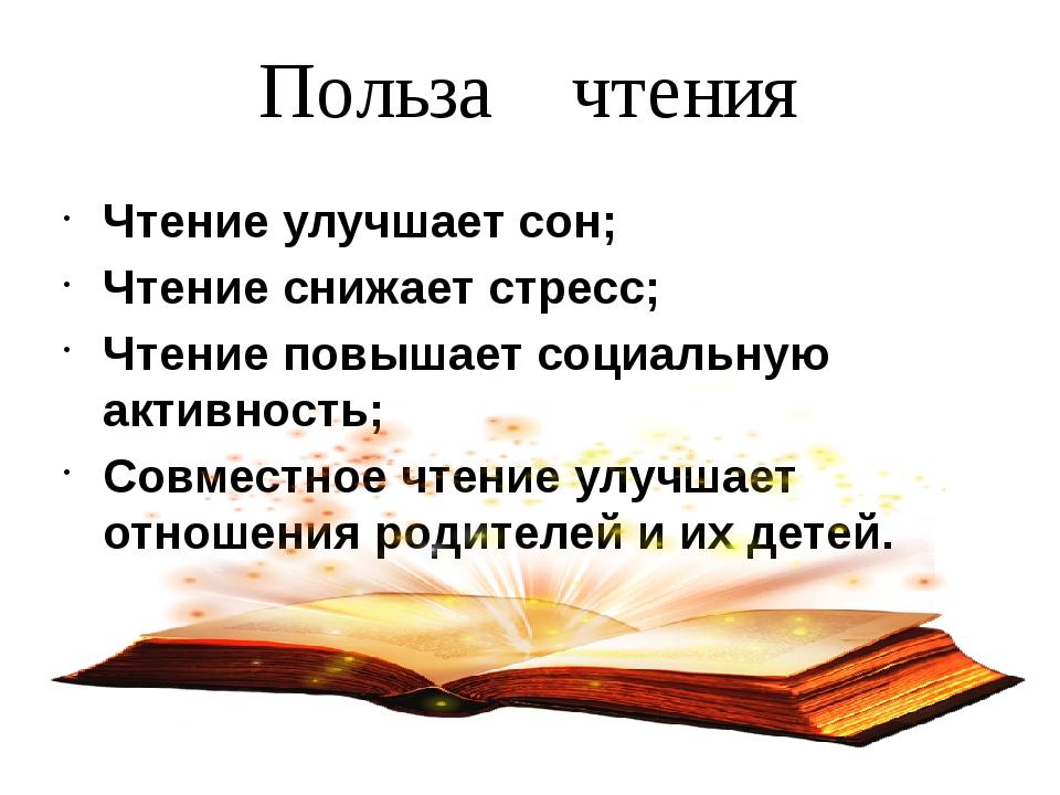 заделать картинки с цитатами про чтение китаевском монастыре, еще