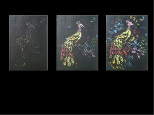 Для создания тонального рисунка, независимо от цвета поверхности картона — б
