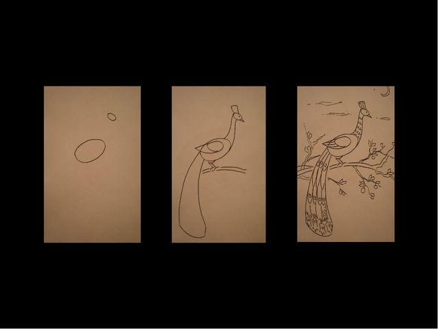 Рисуем Жар-птицу
