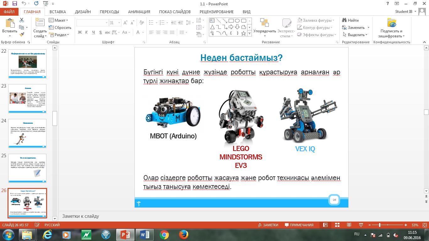 hello_html_m2252b900.png