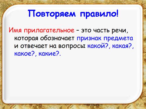 hello_html_m488b2c32.png