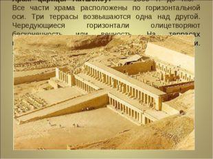Храм царицы Хатшепсут - 1500 г. до н.э. Все части храма расположены по горизо