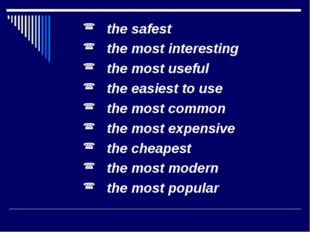 the safest the most interesting the most useful the easiest to use the most