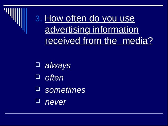 3. How often do you use advertising information received from the media? alwa...