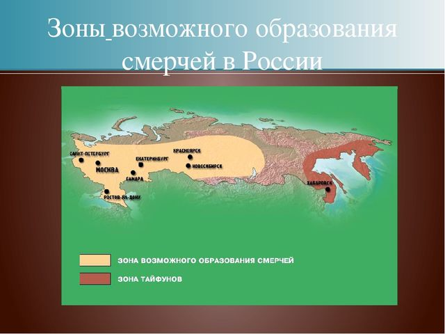 Зоны возможного образования смерчей в России