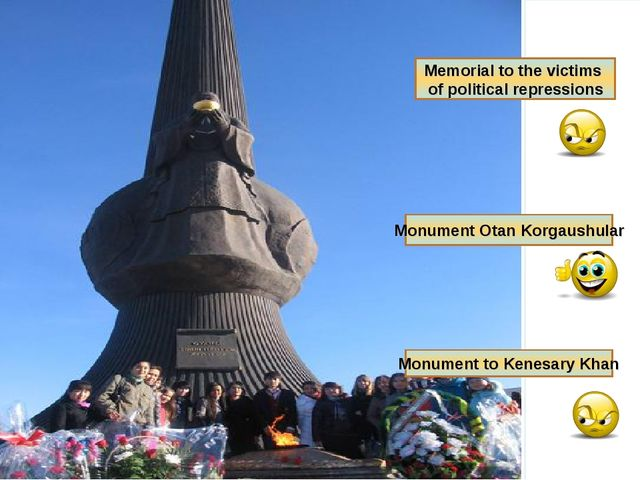 Memorial to the victims of political repressions Monument to Kenesary Khan Mo...