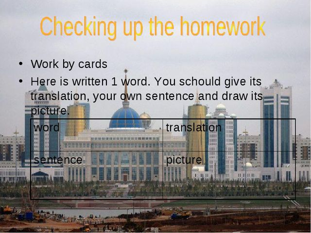 Work by cards Here is written 1 word. You schould give its translation, your...
