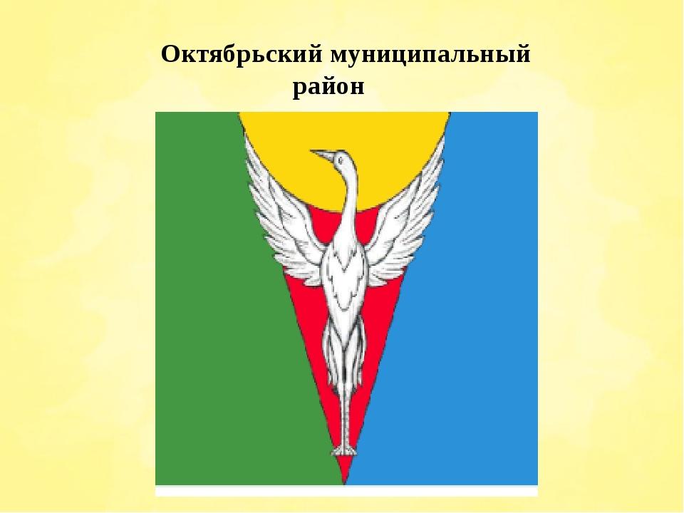 Муниципальное общеобразовательное учреждение «Подовинновская средняя общеобр...