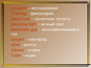 research – исследование Theology- философия latent heat – латентная теплота p