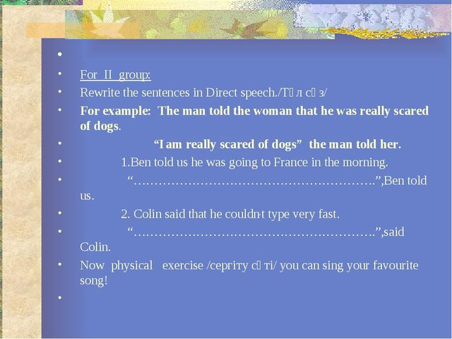 For II group: Rewrite the sentences in Direct speech./Төл сөз/ For example:...