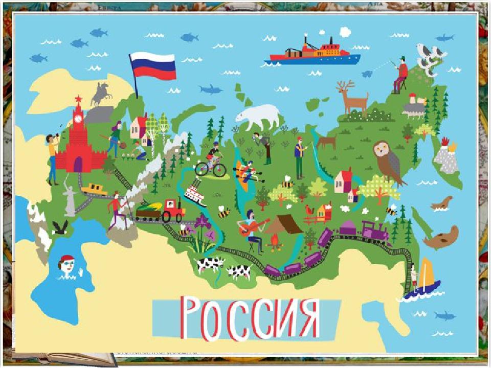 Страны без людей, Города без домов, Леса без деревьев, Моря есть- плавать нел...