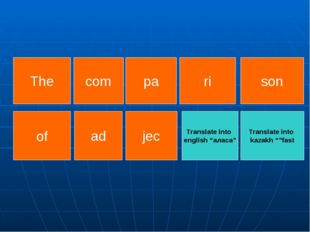 """Translate into kazakh """"""""fast Translate into english """"аласа"""" of ad The son pa"""