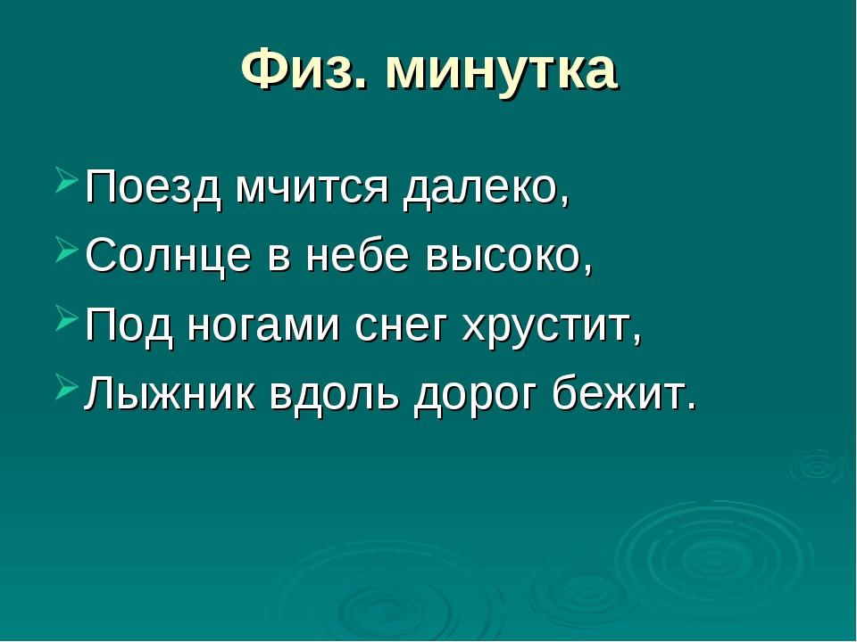 Класс. русскому гдз. по картине языку нисский по 5 г.г.