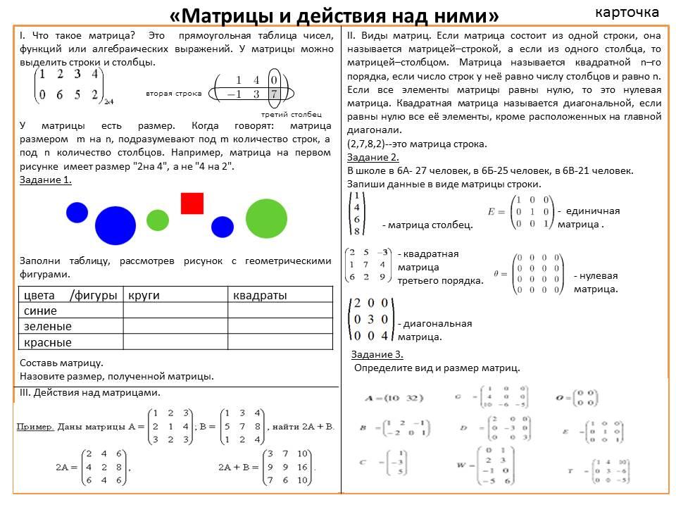 hello_html_312be637.jpg