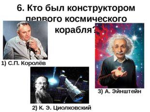 Источники информации http://www.federalspace.ru/299/1/ http://www.nat-geo.ru/