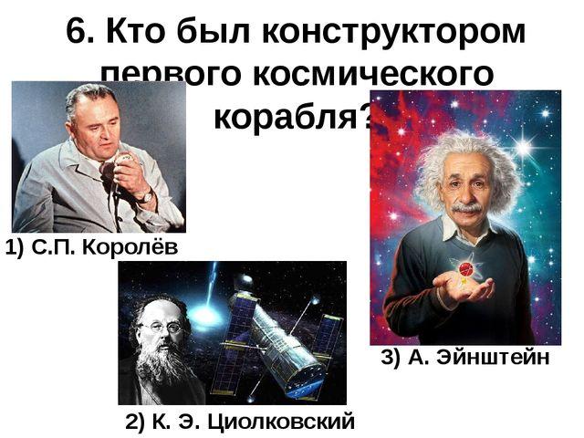 Источники информации http://www.federalspace.ru/299/1/ http://www.nat-geo.ru/...
