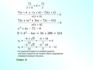 Ответ. 6