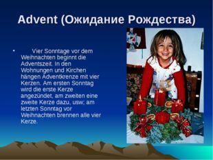 Advent (Ожидание Рождества)  Vier Sonntage vor dem Weihnachten beginnt die