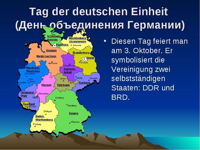 Tag der deutschen Einheit (День объединения Германии) Diesen Tag feiert man a...