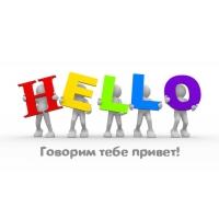 hello_html_m67aa7c91.jpg