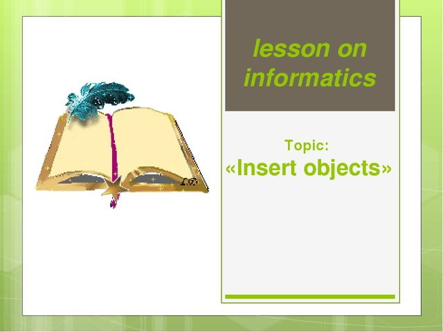 lesson on informatics Topic: «Insert objects»