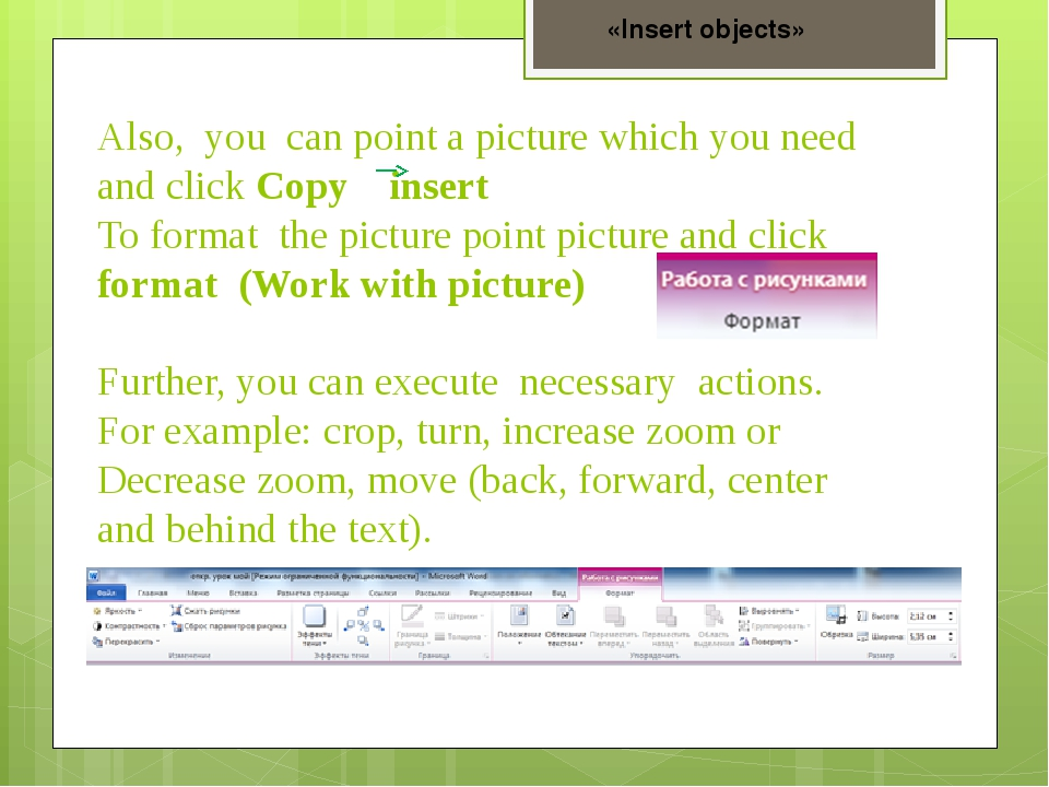 Also, you can point a picture which you need and click Copy insert To format...