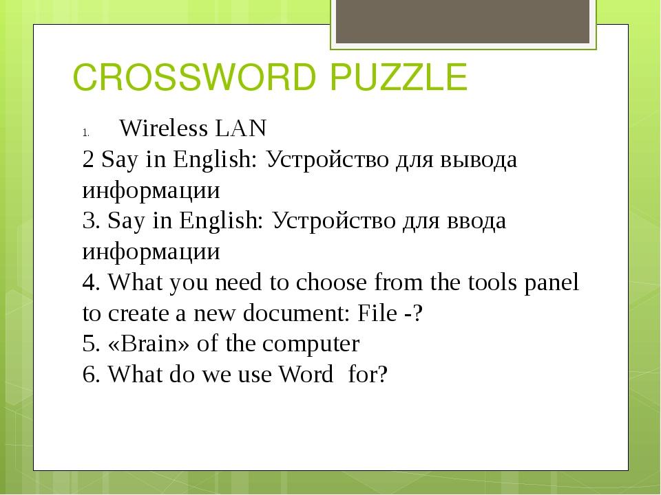 CROSSWORD PUZZLE Wireless LAN 2 Say in English: Устройство для вывода информа...