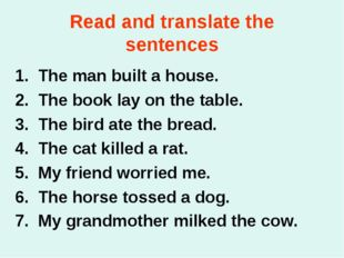 Read and translate the sentences The man built a house. The book lay on the t