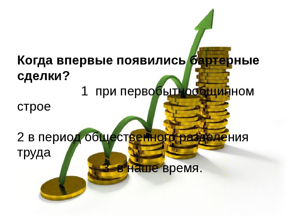 Как называется денежное выражение стоимости товара.