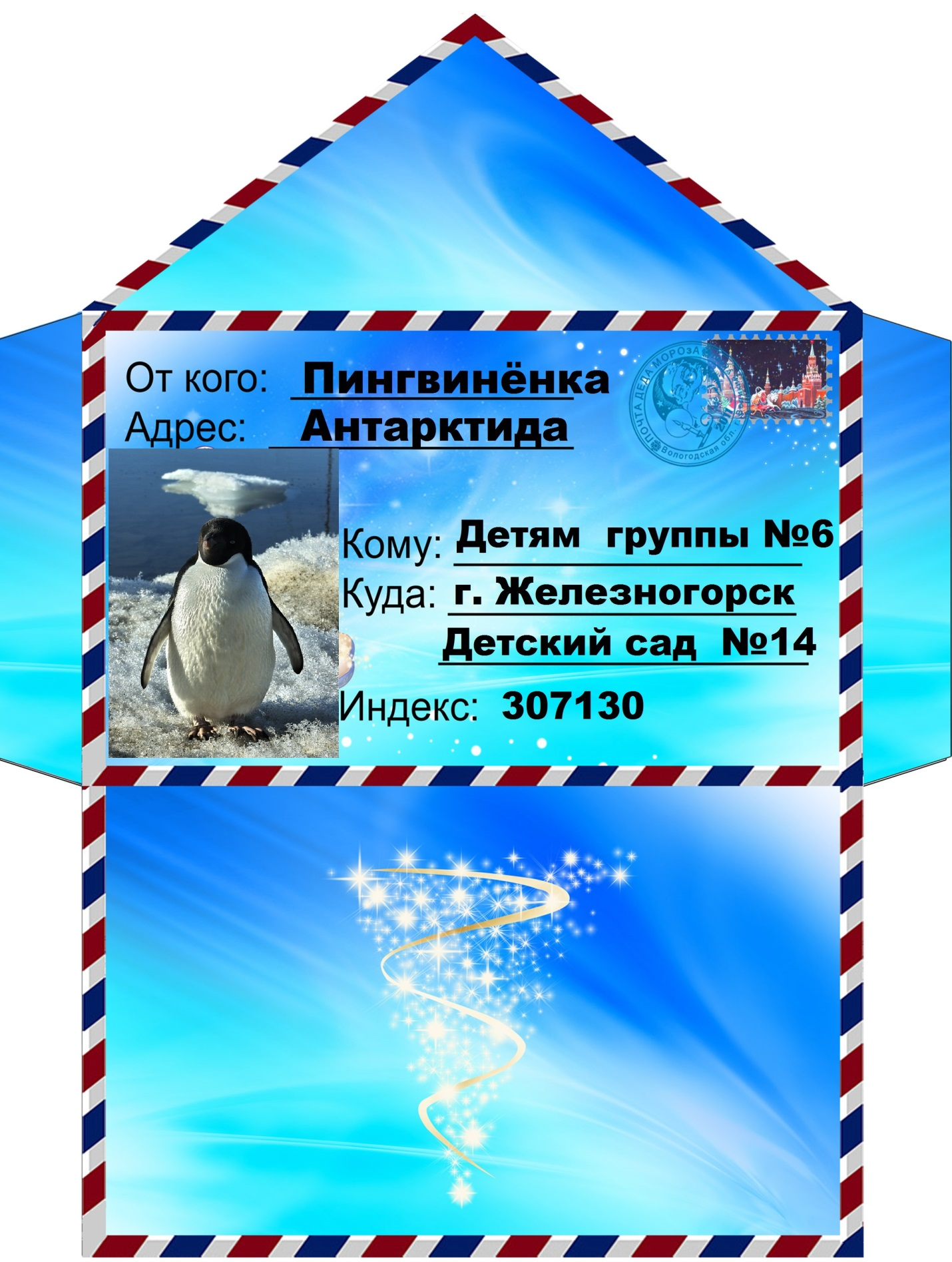 hello_html_m321a8b14.jpg
