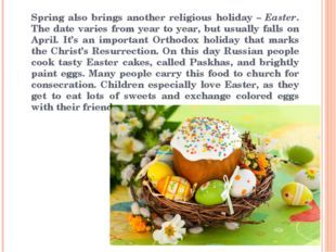 Spring also brings another religious holiday – Easter. The date varies from y
