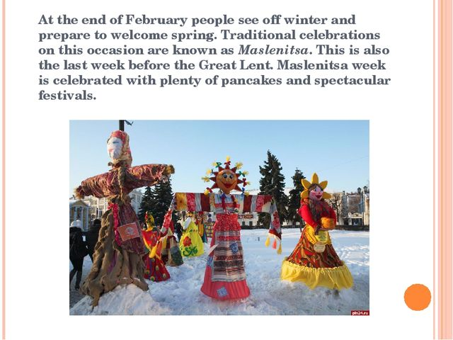 At the end of February people see off winter and prepare to welcome spring. T...