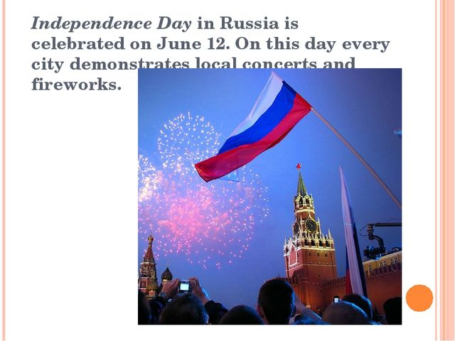 Independence Day in Russia is celebrated on June 12. On this day every city d...