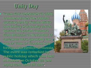 Unity Day It was first celebrated in 2005, commemorates the popular uprising