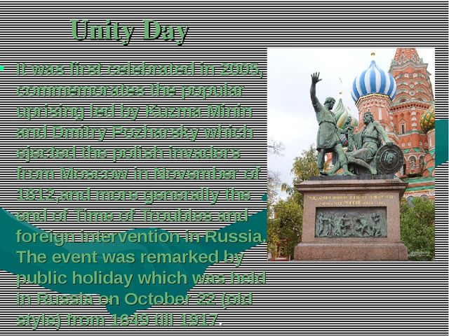 Unity Day It was first celebrated in 2005, commemorates the popular uprising...