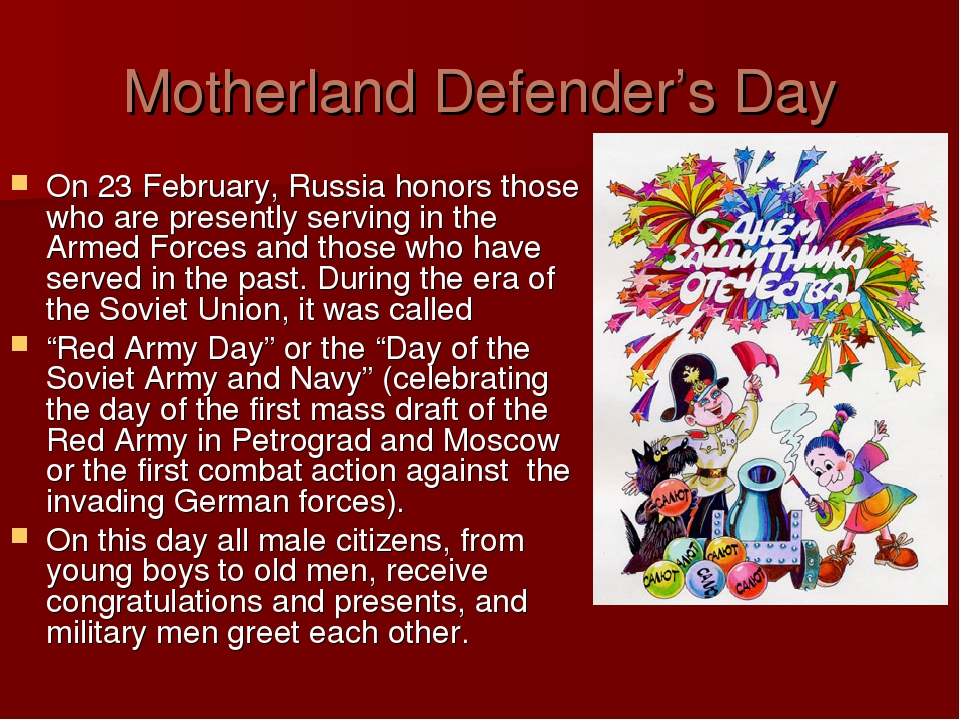 Motherland Defender's Day On 23 February, Russia honors those who are present...