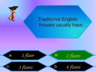 Внеурочная деятельность. Моя педагогическая инициатива. Traditional English h